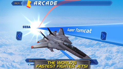 after_burner_climax_ios