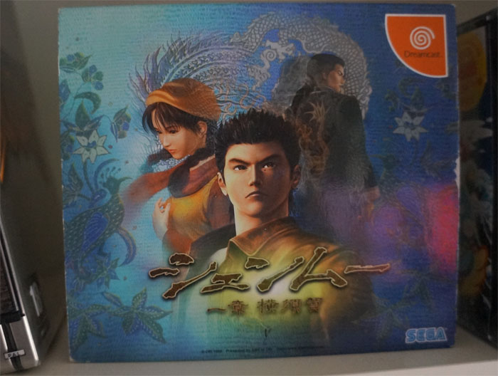 Shenmue_jukebox_edition kopiera