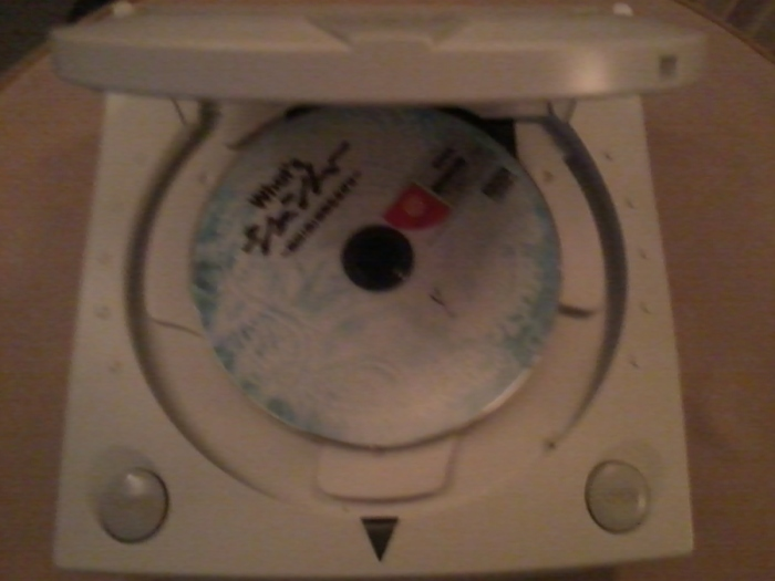 whats_shenmue_disc