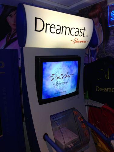 dreamcast_kabinett
