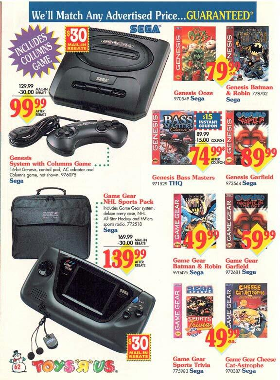 Mega Drive game gear reklam