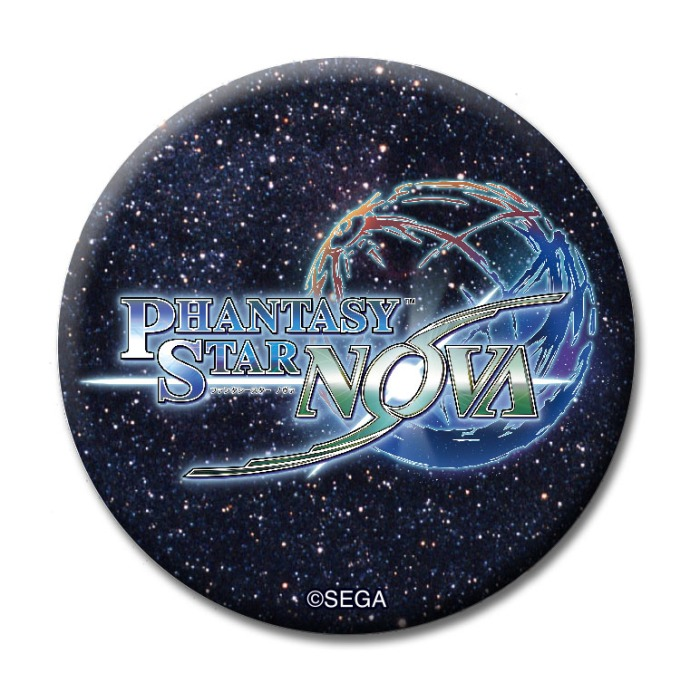 PS-NOVA_Badge_54mm_B_OL
