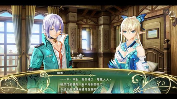 shining resonance china