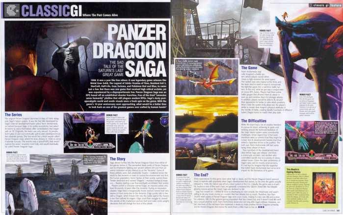 gi panzer dragoon saga