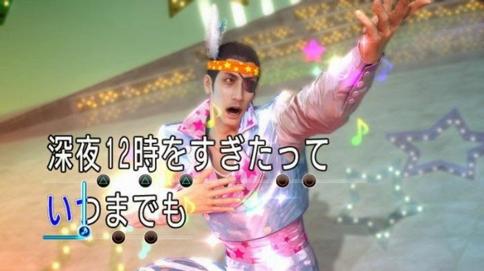 yakuza karaoke
