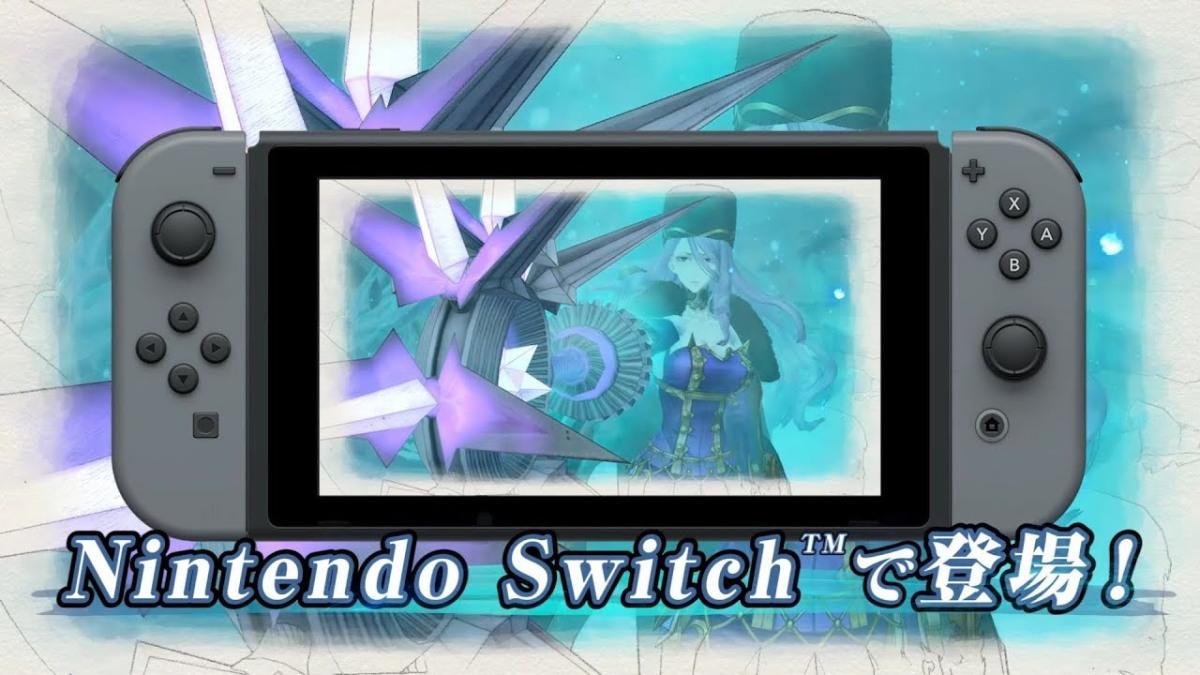Nintendo Switch Versionen